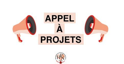 Appel à projet de recherche sur l'HPN et l'AM – Attribution d'une bourse de 10.000 euros en Juin 2020